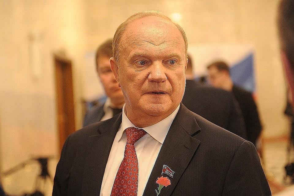 Геннадий Зюганов - о передач…