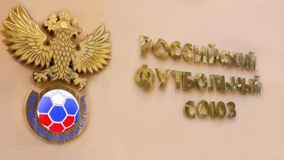 В России введут новый лимит …