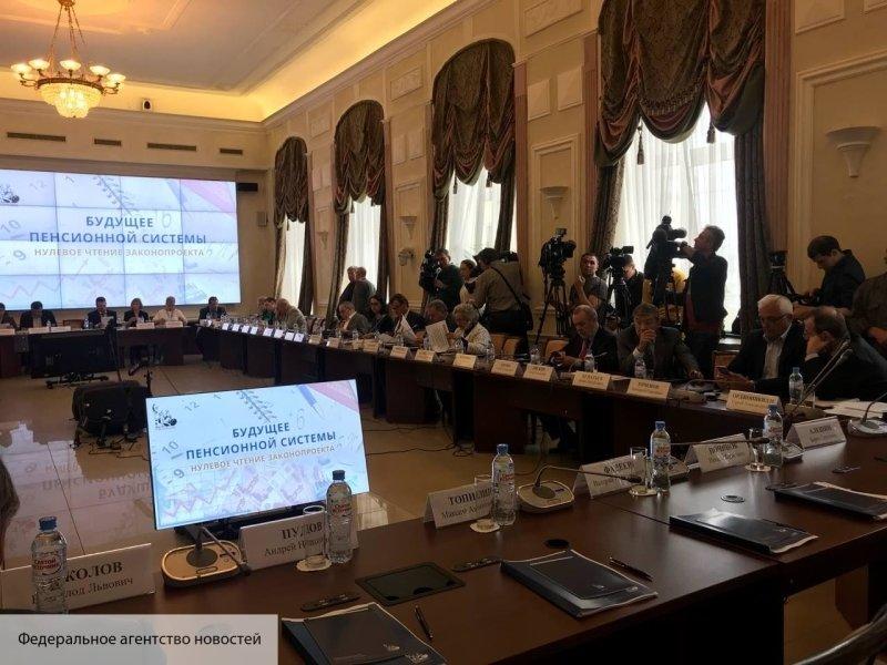Комитет Госдумы по труду и с…