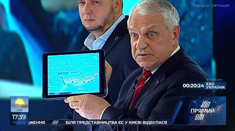 Ошибочка вышла: Генерал СБУ показал выдуманную карту вторжения РФ