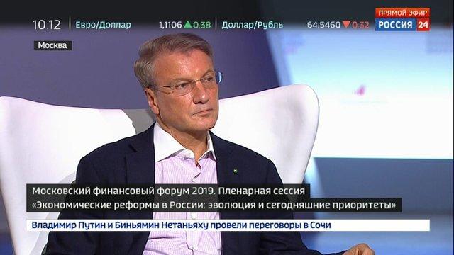 """""""Смотрящий за Россией"""" Греф …"""