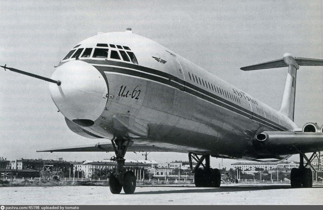 Прототип Ил-62