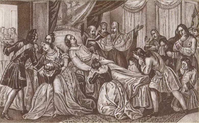 Смерть замечательных людей. Петр I. Часть 2