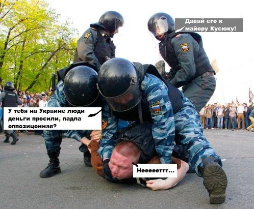 Жрать, -не помогать, -и никому ни рубля! - личина либеральной оппозиции России.