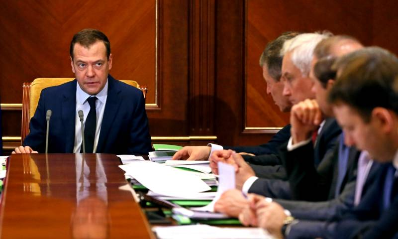 Почему россияне перестали верить обещаниям правительства