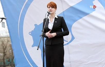 Посол России назвал задержание Бутиной результатом охоты США на россиян
