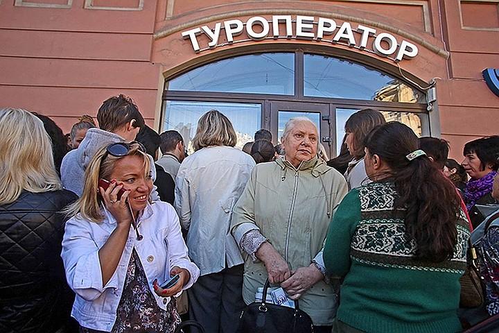 """Туроператор """"Интрэвел Столешники"""" прекращает свою деятельность"""