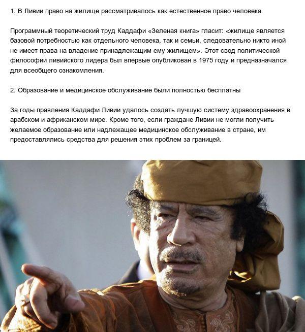 Преступления диктатора