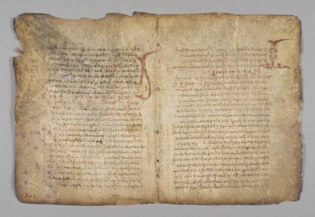 Таинственная рукопись Архимеда