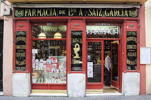 Испанские аптеки: тысяча лет на службе здоровья от Реконкисты до наших дней