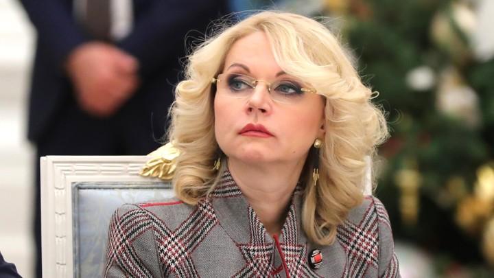 Вице-премьер Голикова объяснила снижение рождаемости в 2018 году Великой Отечественной войной