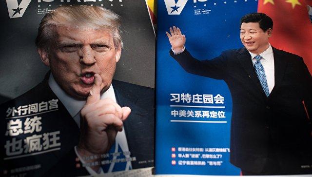 Око за око: Китай устроит крупнейшую распродажу госдолга США