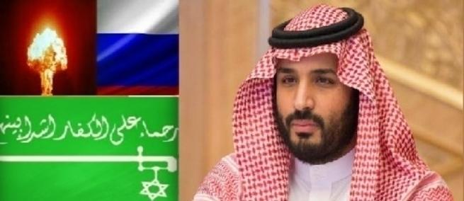 Саудовский Принц Мухаммед Бен Салман: «Я больше не буду «мягко относится» к Путину, мы можем уничтожить российские силы в Сирии за 3 дня»