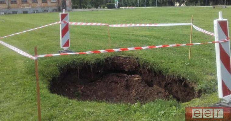 Провалы земли в шахтерском крае Эстонии образуются регулярно