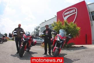 Длинный и экстремальный тест-драйв Ducati Multistrada 1200s