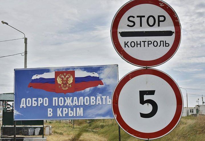 Киев хочет закрыть КПП на границе с Крымом – слишком много украинцев едет в Россию