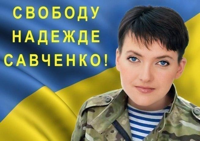 Сенцов изменил Украине с курицей, а либералы начали балаган