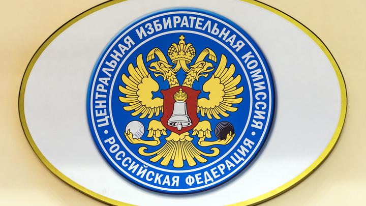 """""""Воздействие психотропного оружия"""": Отмена выборов в Приморье и реакция кандидатов поставили в тупик наблюдателей"""