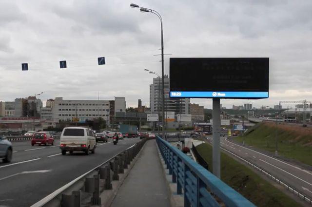Динамика цифрового пространства. Как Москва становится интерактивной