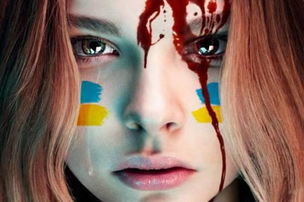 Продолжение освобождения территории Украины от людей. Даниил Безсонов