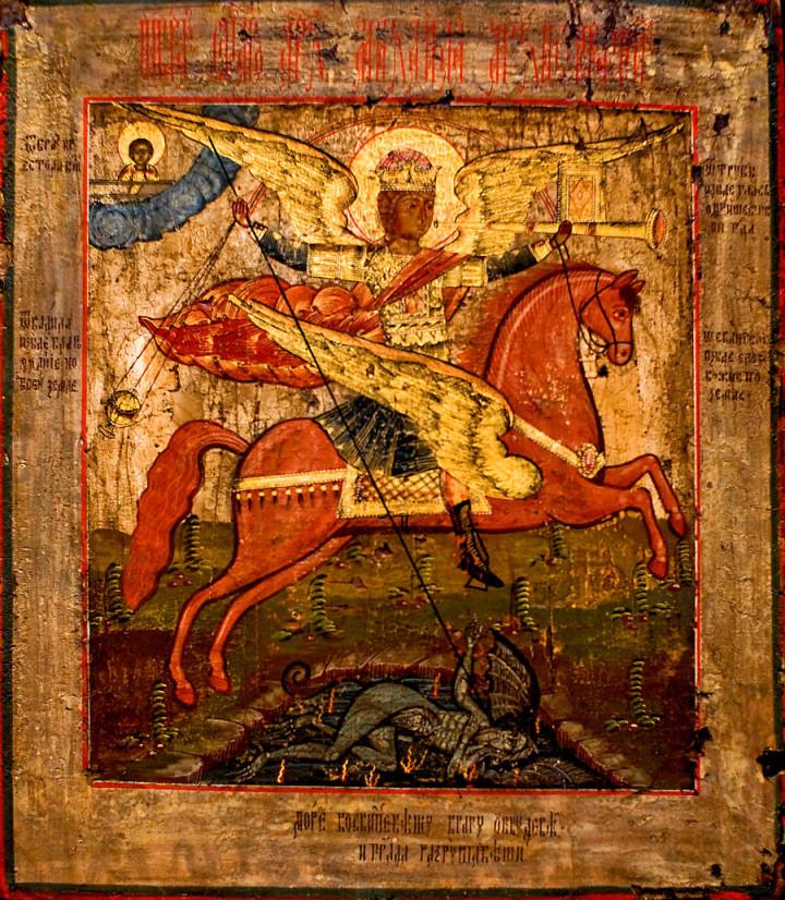 Как Святой Георгий стал символом России