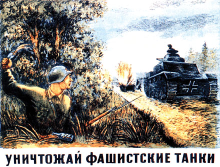 Украина на грани шизофрении: в Раде предложили разрешить держать дома танки