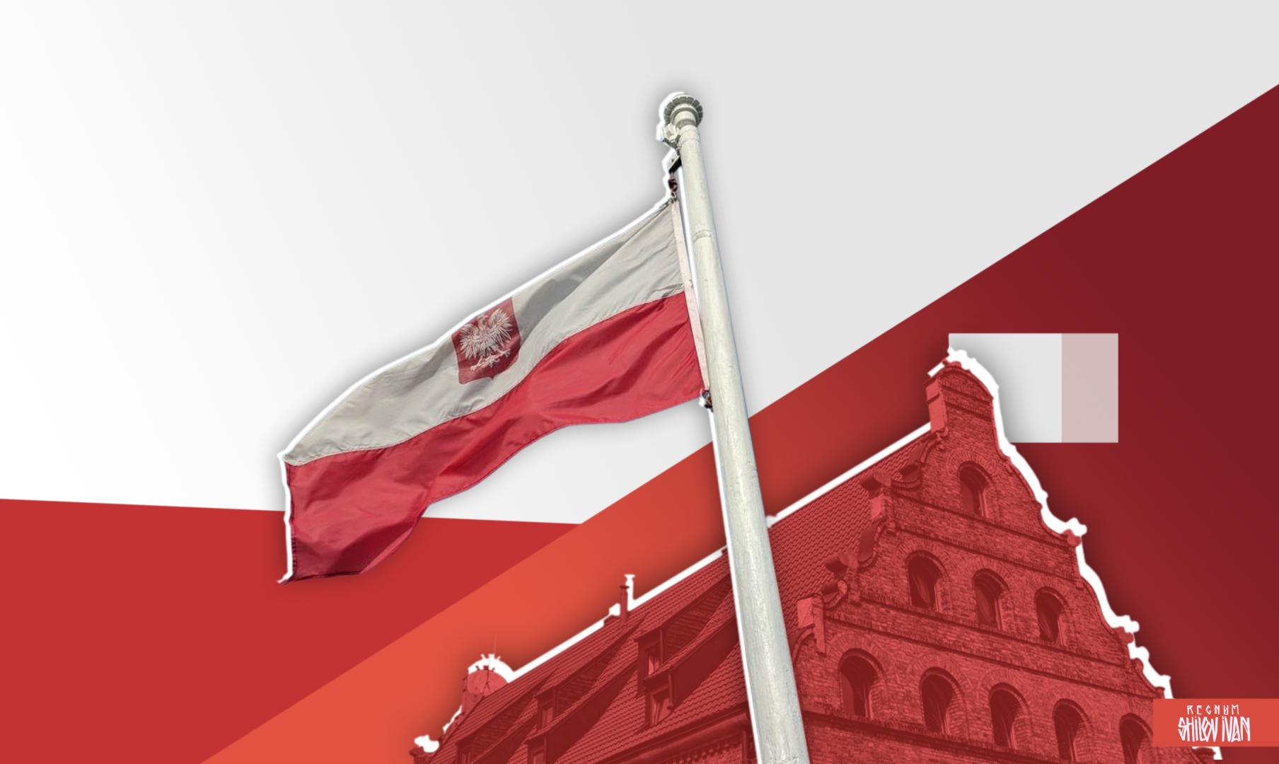 Варшава не хочет отдавать пр…
