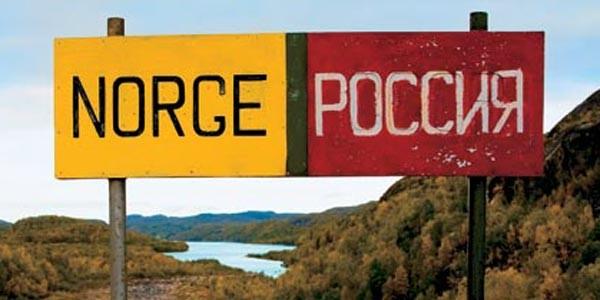 Норвежцы просят расширить безвизовую зону с Россией