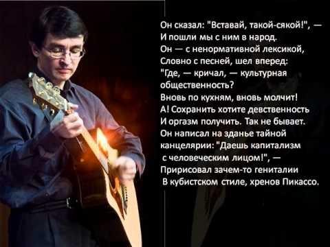 """Тимур Шаов с песней:  """"И бросил пить"""""""