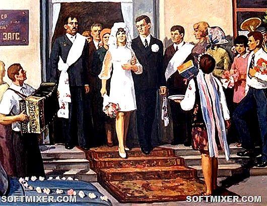 Советские свадебные традиции