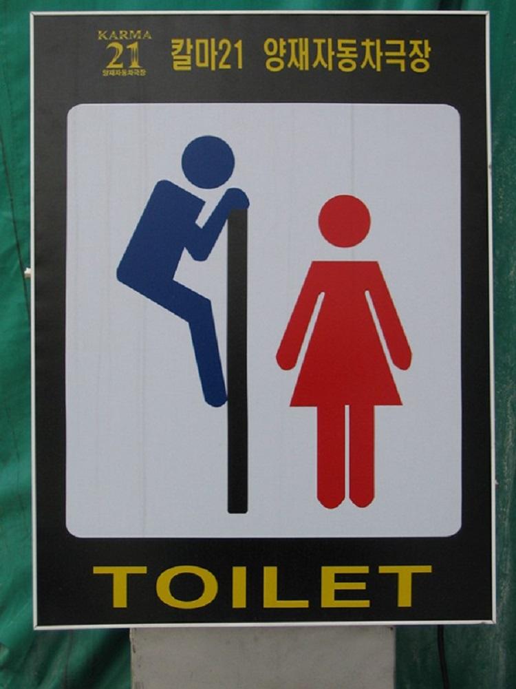 Долой «М» и «Ж»! 22 самых креативных туалетных знака