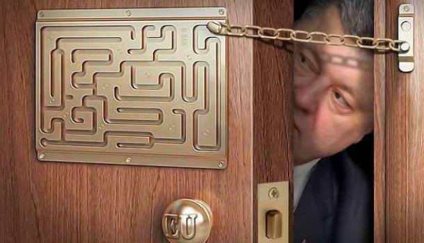 «Наверное, с туалетом перепутал».: Порошенко ошибся дверью и заглянул в переговорную Лаврова в ООН