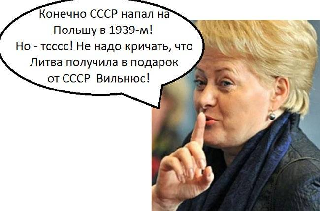 Вам бы Сталину сапоги целовать..!