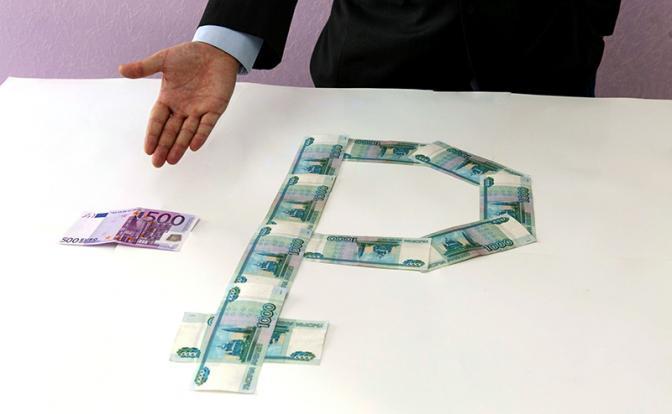 Главный вопрос России: зарплаты