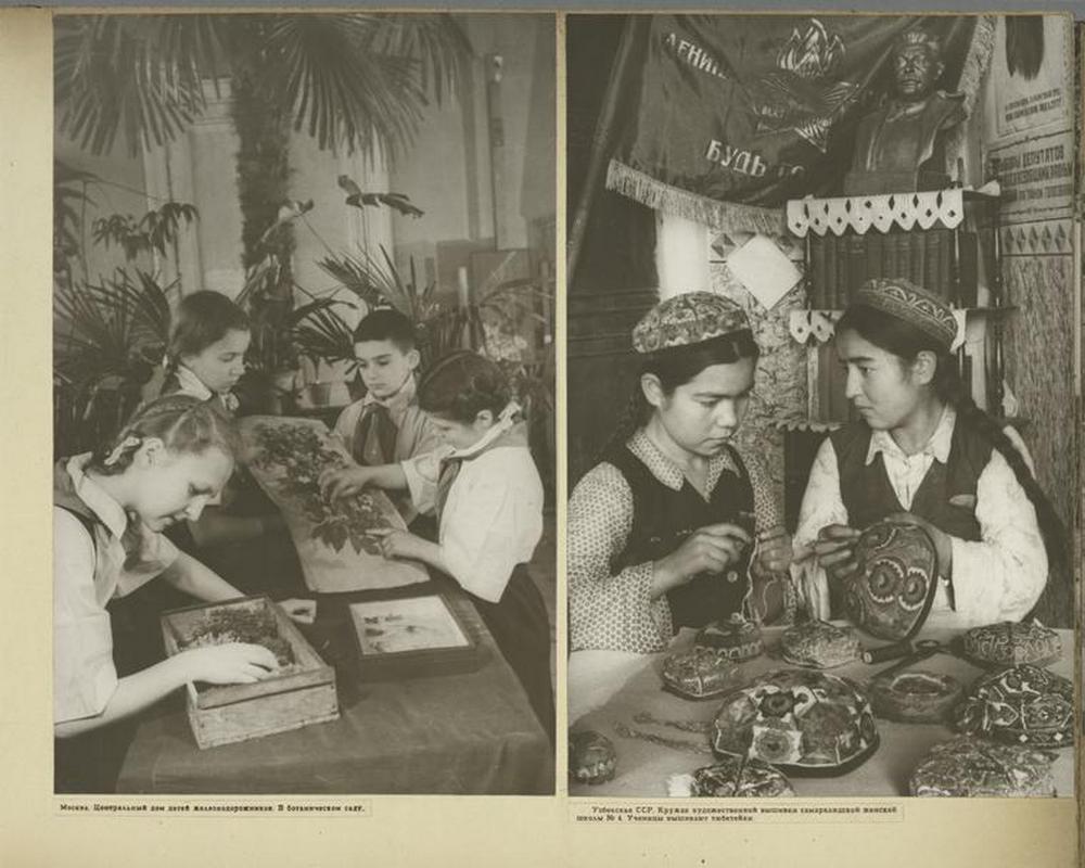 Благосостояние детей Советского Союза 38