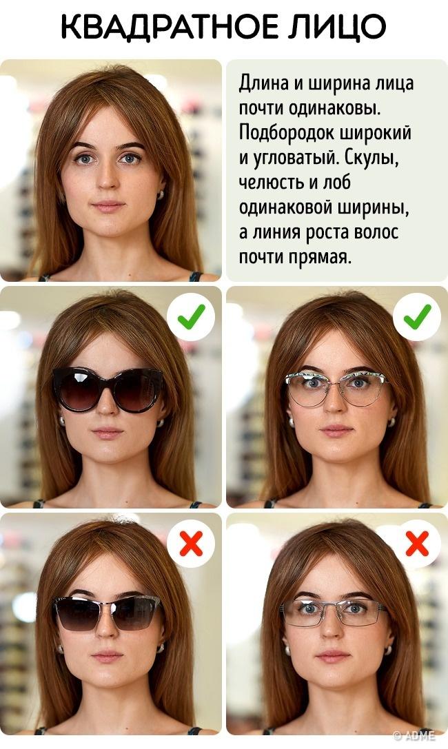 какие прически подходят к очкам фото