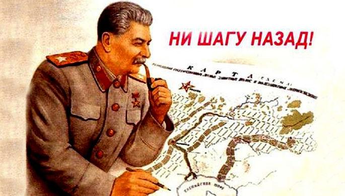 В КПРФ прокомментировали заявление Собчак о Сталине