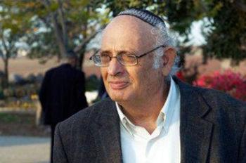 """Израиль входит в """"эпоху третьего наследования земли""""."""