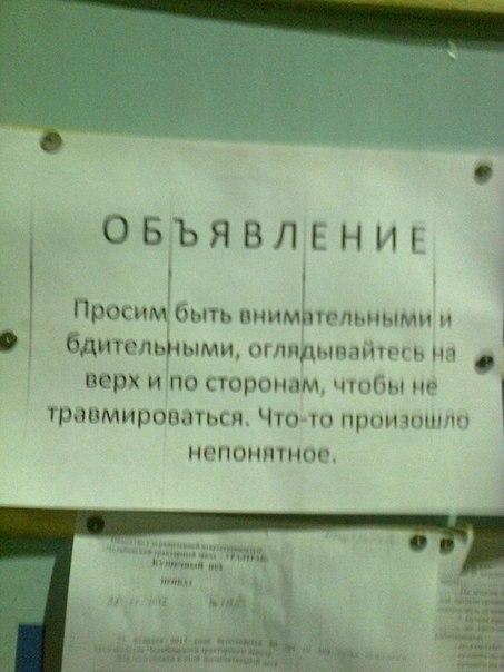 Угадай страну. ))