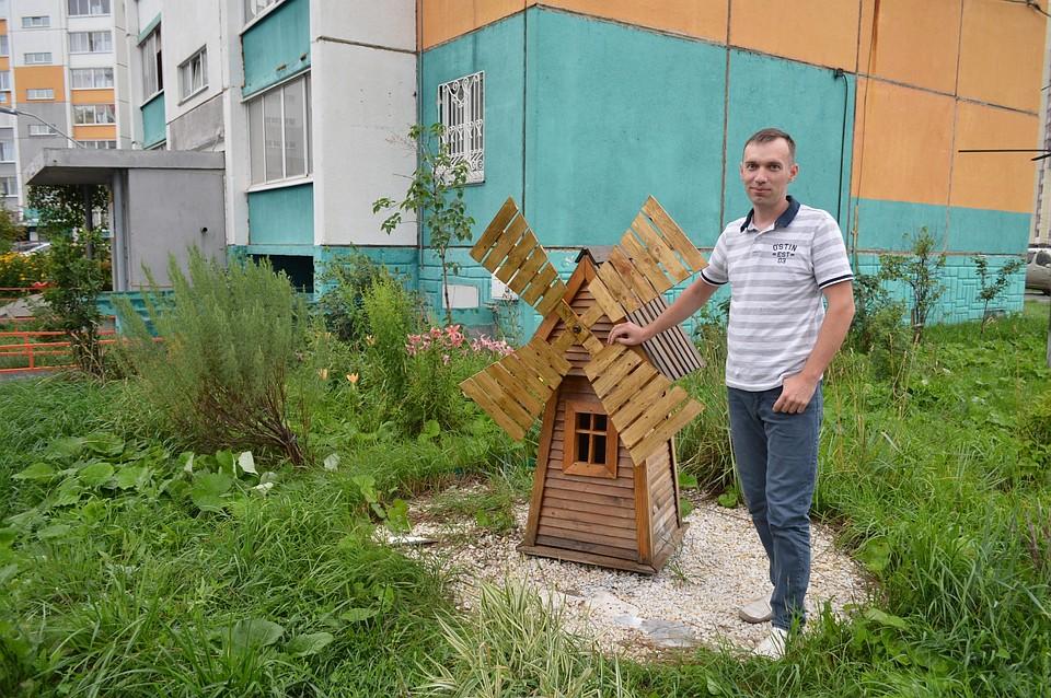 Айтишник из Челябинска сделал из унылого двора лучший двор района