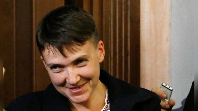 Савченко: с Путиным в мире считаются, а наших политиков держат за попрошаек