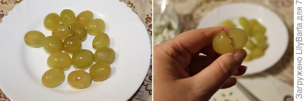 извлекаем косточки из винограда