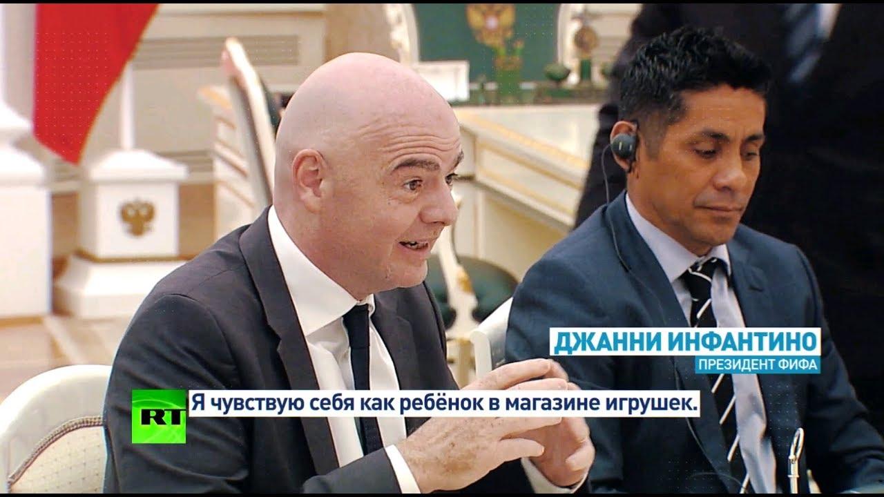 «Мы все влюбились в Россию»: ЧМ-2018 получил самые высокие оценки