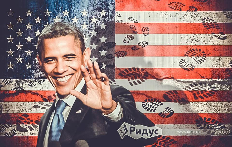 Вышла книга о гомосексуальности Барака Обамы