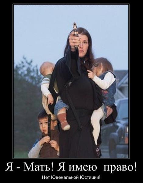 470 руб за изъятие ребёнка.. План по изъятию 180 тыс. детей из семей