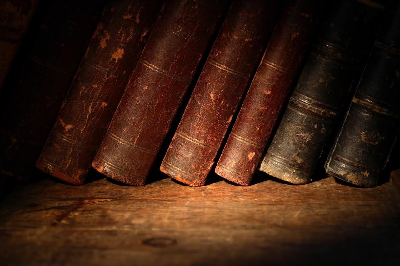 Таинственная пропавшая библи…