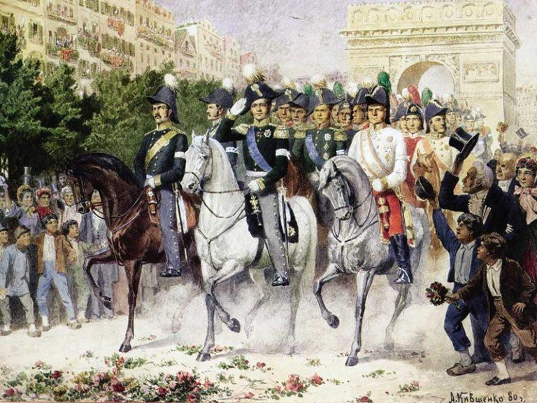 Русская оккупация Парижа: са…