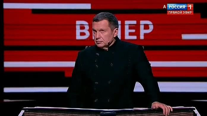 Вечер с Владимиром Соловьёвы…