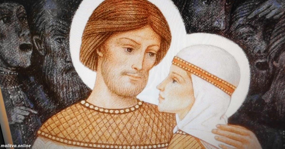 8 июля — День святых Петра и Февронии. Вот что нельзя делать в праздник