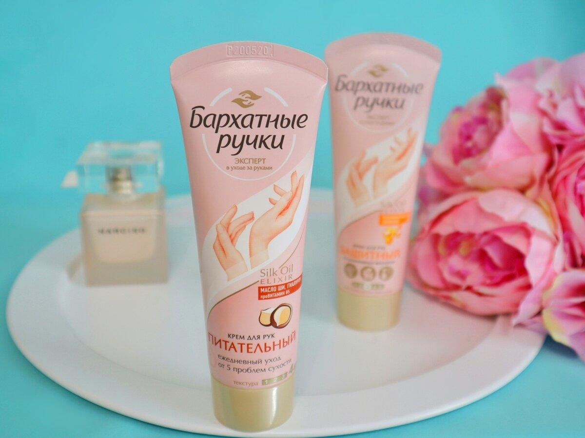 Стоимость кремов от 50 до 80 рублей